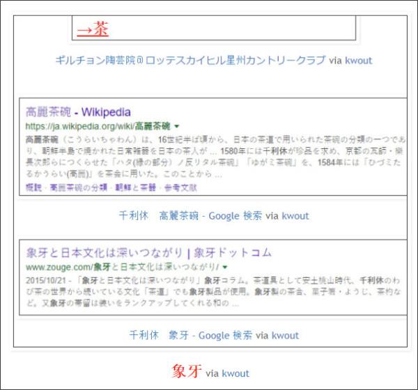 http://tokumei10.blogspot.com/2017/11/blog-post_82.html