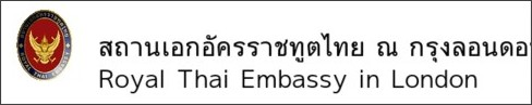 http://www.thaiembassyuk.org.uk/newversion/index.php