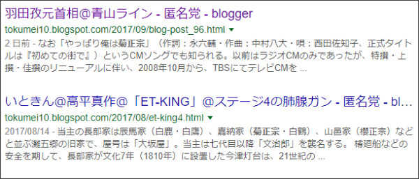https://www.google.co.jp/search?q=site://tokumei10.blogspot.com+%E8%8F%8A%E6%AD%A3%E5%AE%97&source=lnt&tbs=qdr:m&sa=X&ved=0ahUKEwjV2YrRmpvWAhUTzWMKHXSZB9cQpwUIHg&biw=1306&bih=813