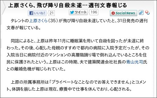 http://hochi.yomiuri.co.jp/entertainment/news/20130131-OHT1T00006.htm