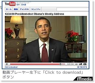 http://www.itmedia.co.jp/news/articles/0901/20/news053.html