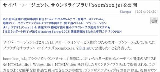 http://news.mynavi.jp/news/2014/02/20/148/