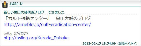 http://com.nicovideo.jp/community/co155284