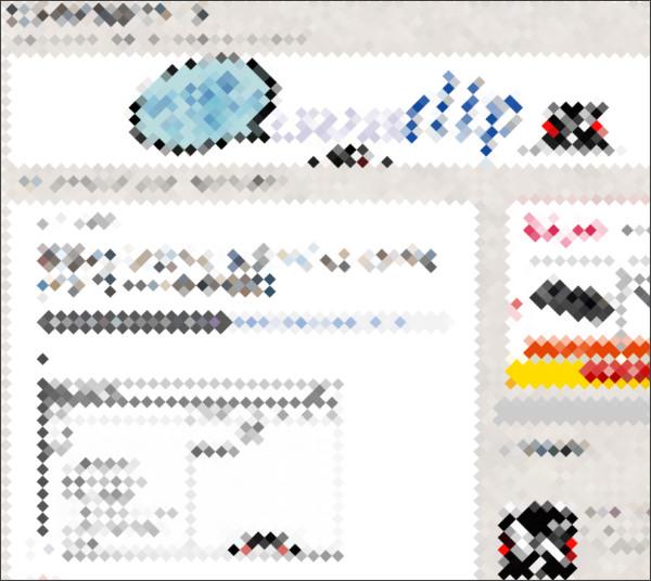 http://bunsho.jun-style.com/?p=255