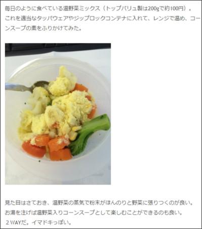 http://yamama48.hatenablog.com/entry/2014/11/15/090000