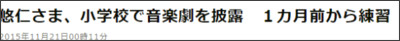 http://www.asahi.com/articles/ASHCN470SHCNUTIL013.html?ref=rss