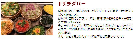 http://www.bronco.co.jp/kodawari/ichiban/index.html