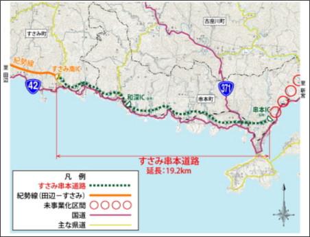 一般国道42号 すさみ串本道路|道路ナビ|紀南ポータル|紀南河川国道事務所