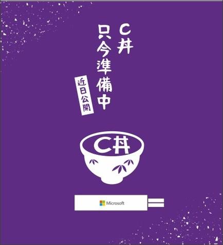 http://www.microsoft.com/ja-jp/dev/campaign/cdon/default.aspx