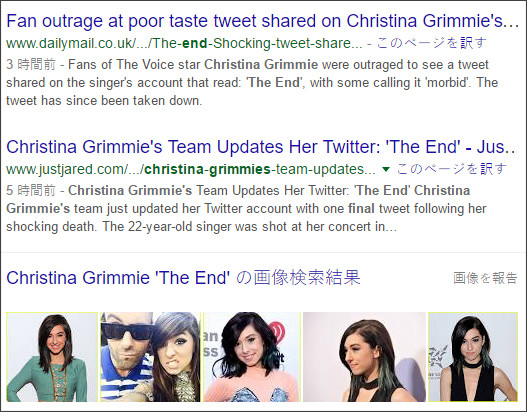 https://www.google.co.jp/#q=Christina+Grimmie+%27The+End%27