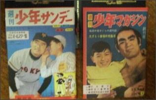 http://blogimg.goo.ne.jp/user_image/50/f9/861d74e1307143de7993e7c9e9892495.jpg