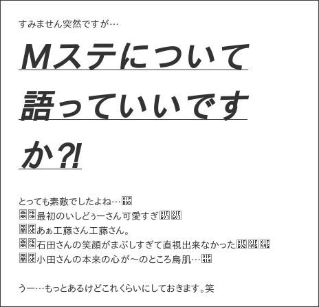 http://ameblo.jp/sakuraanna0410/entry-12165098065.html