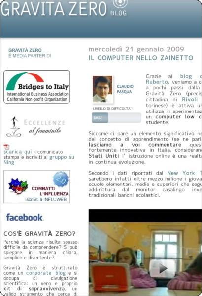 http://www.gravita-zero.org/2009/01/il-computer-nello-zainetto.html