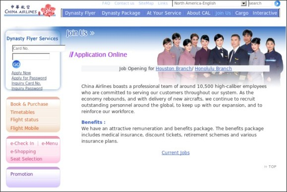 http://www.china-airlines.com/en/about/about_career.htm