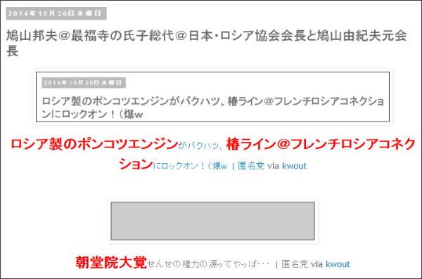 http://tokumei10.blogspot.com/2014/10/blog-post_767.html