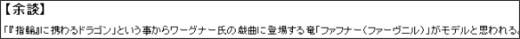 http://www31.atwiki.jp/sentai-kaijin/pages/3663.html