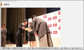 http://kifulog.shogi.or.jp/tatsujin/2013/09/post-9069.html