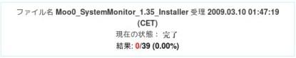http://www.virustotal.com/jp/analisis/551ff87f7903e8574347bd580a1f2543