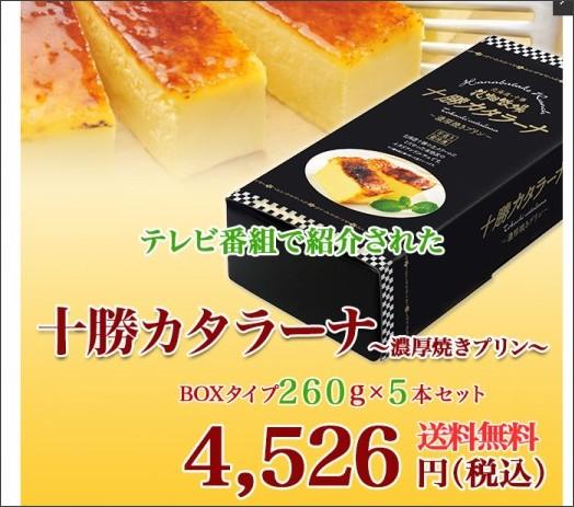 http://www.hanabatakebokujo-store.com/SHOP/140204.html