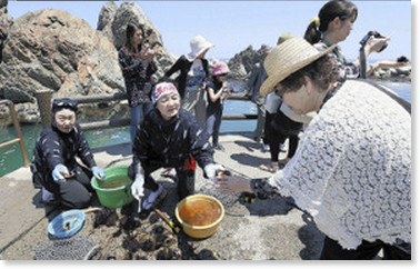 http://www.yomiuri.co.jp/national/20150227-OYT1T50037.html
