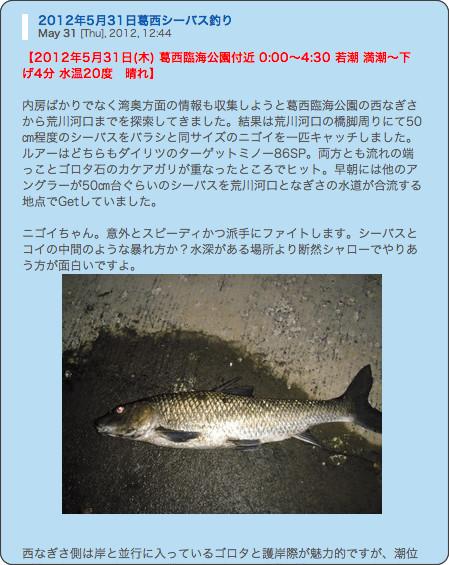 http://yaplog.jp/frontier2/archive/659