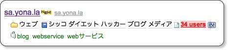 http://b.hatena.ne.jp/hotentry