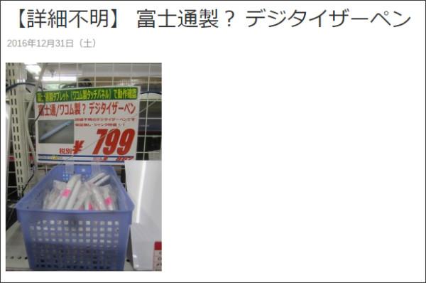 http://www.qcpass.co.jp/?p=946