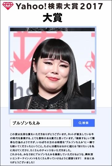 https://searchaward.yahoo.co.jp/