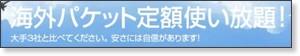 http://www.globaldata.jp/