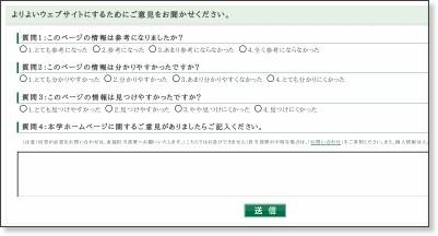 http://www.hyogo-u.ac.jp/visitor/study/