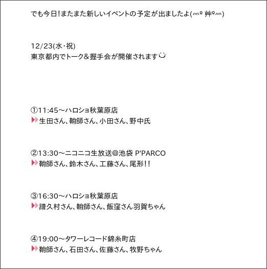 http://ameblo.jp/mm-12ki/entry-12108372252.html