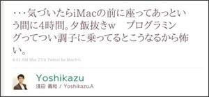 http://twitter.com/#!/Yoshikazu/status/51987171279773696