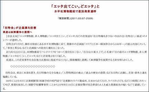 http://www.bll.gr.jp/news2011/news20110307-3.html