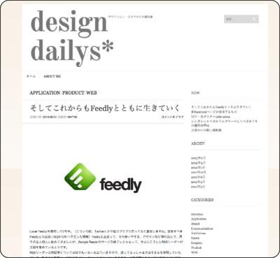http://kiktnk.wordpress.com/2013/06/04/feedly/