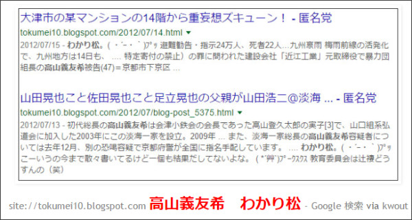 http://tokumei10.blogspot.com/2017/02/blog-post_45.html