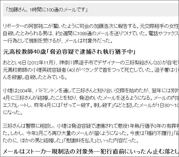 http://news.livedoor.com/article/detail/7122788/