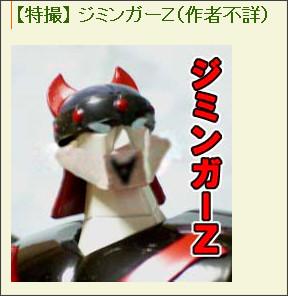 http://ringer.cocolog-nifty.com/kunst_und_medizin/2010/01/post-9243.html
