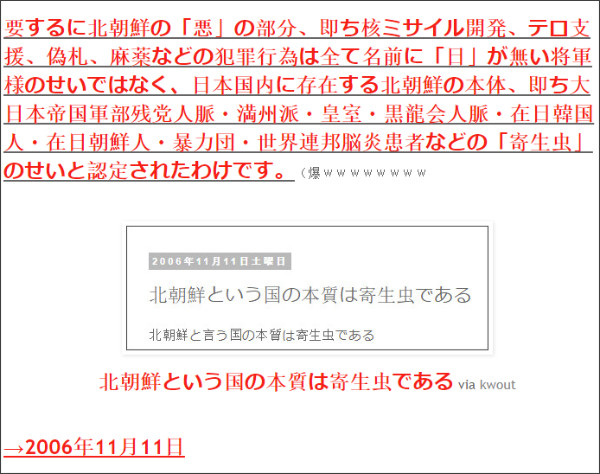 http://tokumei10.blogspot.com/2018/03/blog-post_775.html
