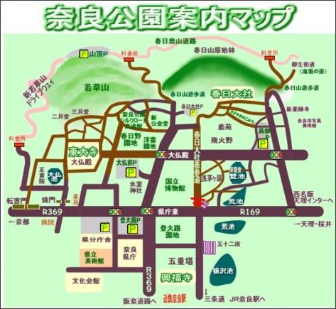 http://www.pref.nara.jp/dd_aspx_menuid-5815.htm