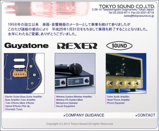 http://www.tokyosound.co.jp/
