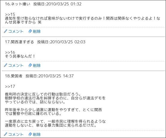 http://shukenkaifuku.board.coocan.jp/?m=listthread&t_id=3822