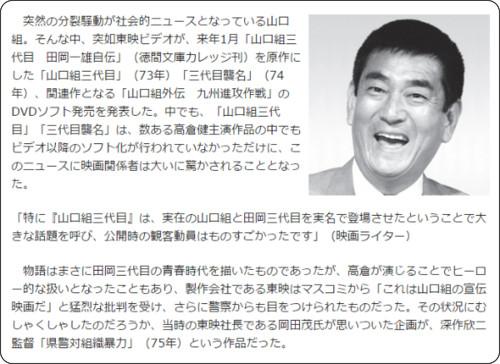 http://www.asagei.com/excerpt/43201
