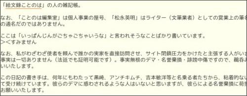 http://d.hatena.ne.jp/matsunaga/