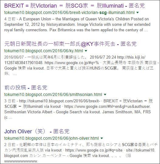 https://www.google.co.jp/#q=site://tokumei10.blogspot.com+SCG%E5%AE%B6&tbs=qdr:m