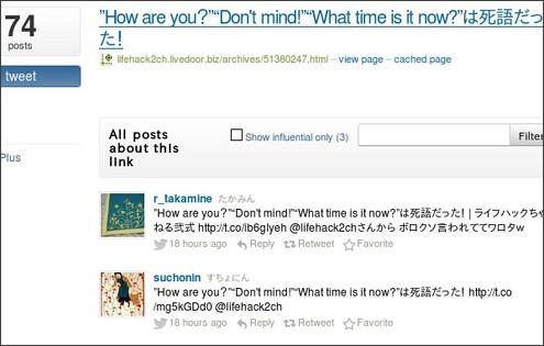 http://topsy.com/lifehack2ch.livedoor.biz/archives/51380247.html