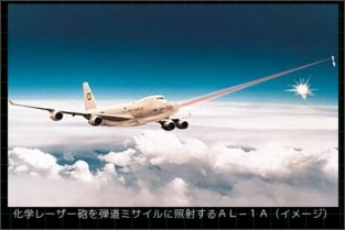 http://www.f5.dion.ne.jp/~mirage/hypams01/al-1.html