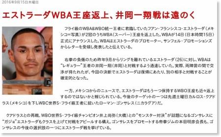 http://boxingnews.jp/news/40857/