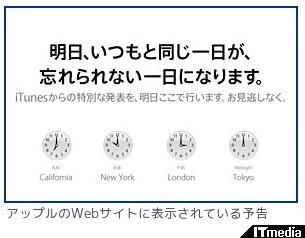 http://plusd.itmedia.co.jp/pcuser/articles/1011/16/news024.html