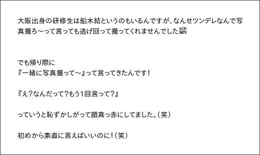 http://ameblo.jp/kobushi-factory/entry-12072839229.html