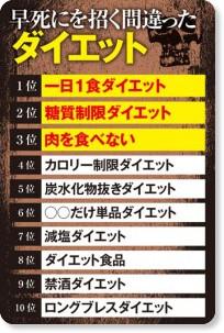 http://nikkan-spa.jp/482034